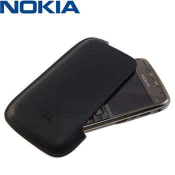 newest 5c6cf fd66e Top 5 Nokia E72 Cases | Mobile Fun Blog