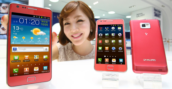 Samsung Galaxy S2 Pink