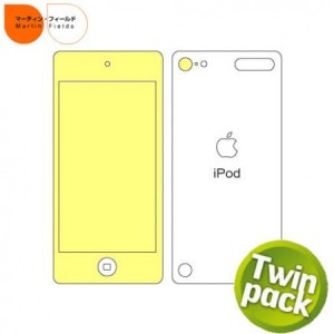Top 3 iPod Touch 5G accessories, in stock now | Mobile Fun Blog