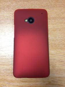 Belkin Micra Fine Ultra Thin Case for HTC One back