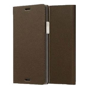Zenus Metallic Diary Samsung Galaxy Note 4 Case - Bronze