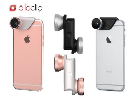 the best attitude df78f 355d2 Top 10 iPhone 6S / 6 Camera Accessories | Mobile Fun Blog