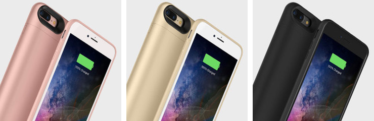 mophie-mfi-iphone-7-plus-juice-pack-air-battery-case-rose-gold-p62222-240-copy-2